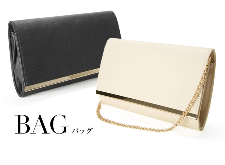 女性のバッグ ミセスのバッグ 婦人の鞄 通販 レディースバッグ 女もの商品 通信販売